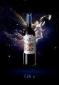 清远红酒代...